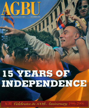 Cover of AGBU News Dec 2006