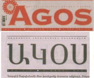 turquie-agos.jpg
